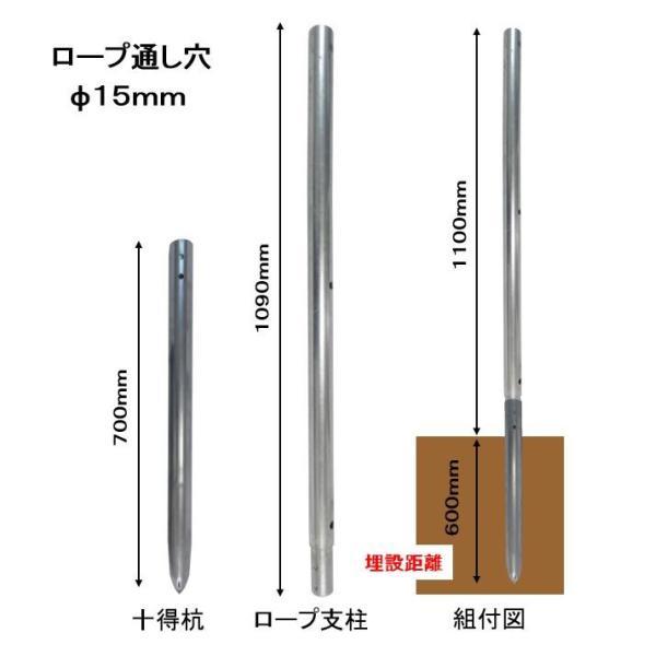 単管杭の仮囲い、ロープが張れる単管仮囲い、打込み長さ約600mm・支柱長さ1M、杭と支柱の2パーツ、杭の長さは打込みやすい700mm,工事現場用仮囲い|shop-shinkou|04