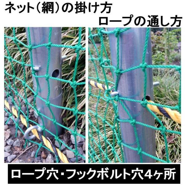 鳥獣ネットを単管杭で!支柱の高さは1.5M・打込み長さは約400mm、杭と支柱の2パーツ、杭の長さは500mmで打込み簡単、様々なネットに対応。|shop-shinkou|02