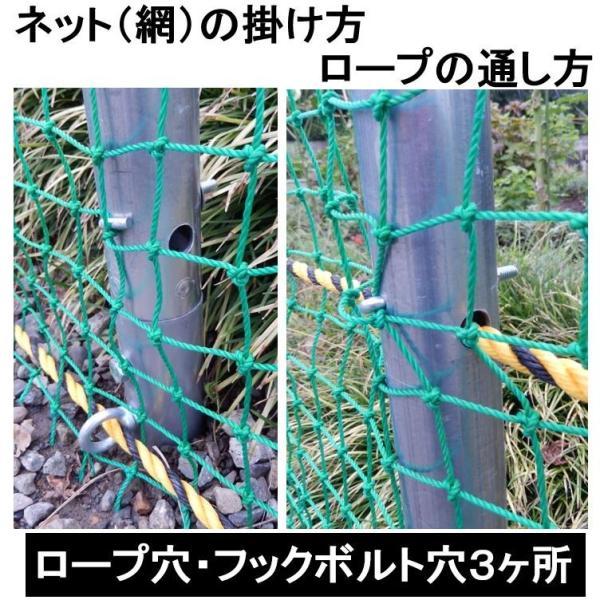 単管杭にネットを張って鳥獣対策!、打込み長さ約600mm・支柱高さ1M、杭と支柱の2パーツ、杭の長さは打込みやすい700mm、鳥獣ネットとしても!|shop-shinkou|02