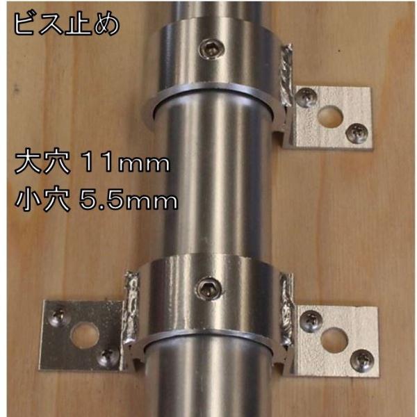 単管パイプジョイント φ48.6mm用 板貼り用 ホローセットでがっちり固定 SJ12 shop-shinkou 04