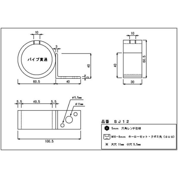 単管パイプジョイント φ48.6mm用 板貼り用 ホローセットでがっちり固定 SJ12 shop-shinkou 06