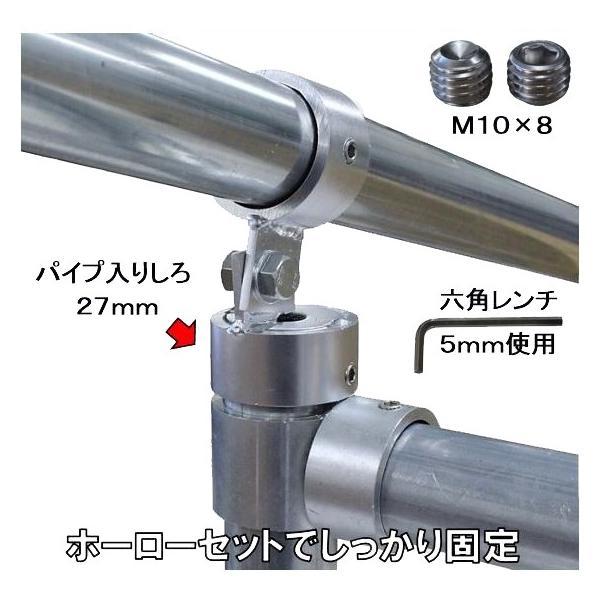 単管パイプジョイント φ48.6mm用 屋根用(軒先端部) ホーローセットでがっちり固定 角度は自在 SJ15|shop-shinkou|02