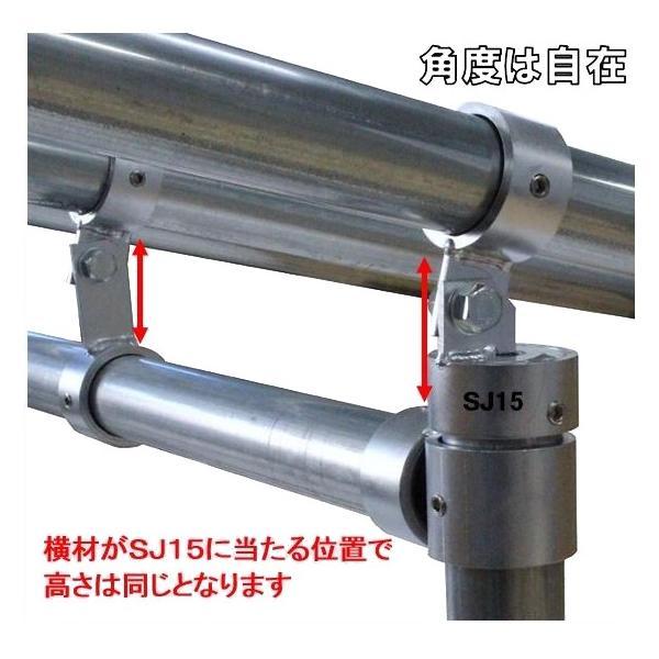 単管パイプジョイント φ48.6mm用 屋根用(軒先端部) ホーローセットでがっちり固定 角度は自在 SJ15|shop-shinkou|04