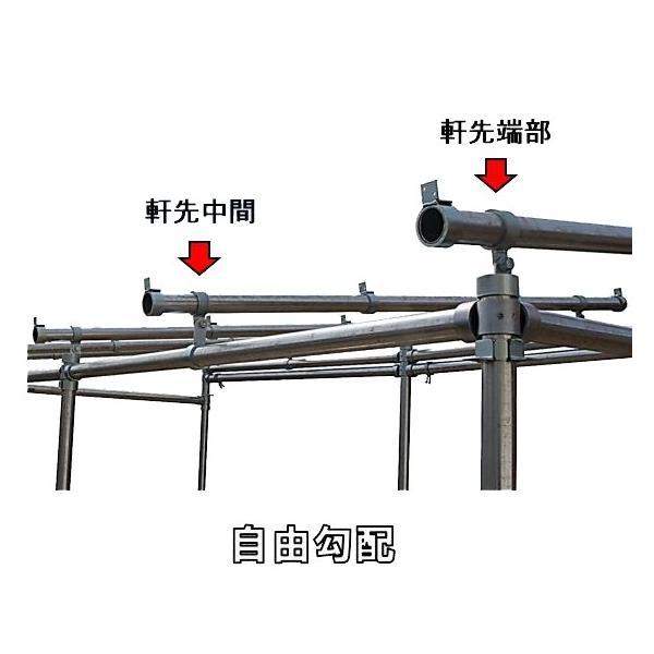 単管パイプジョイント φ48.6mm用 屋根用(軒先端部) ホーローセットでがっちり固定 角度は自在 SJ15|shop-shinkou|05