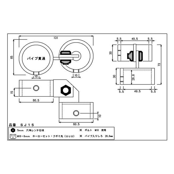 単管パイプジョイント φ48.6mm用 屋根用(軒先端部) ホーローセットでがっちり固定 角度は自在 SJ15|shop-shinkou|06