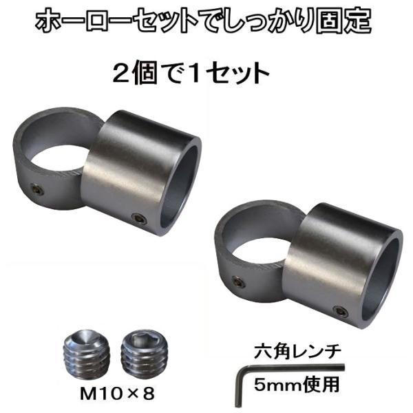 単管パイプジョイント φ48.6mm用 角度調整用 ホーローセットでがっちり固定 SJ17|shop-shinkou|03