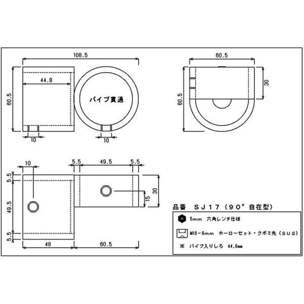 単管パイプジョイント φ48.6mm用 角度調整用 ホーローセットでがっちり固定 SJ17|shop-shinkou|04