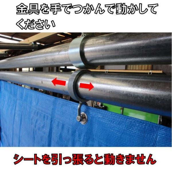 単管パイプジョイント φ48.6mm用 シートリング(スライド型) 簡単にシートが張れ、スライドもできる SJ18|shop-shinkou|03