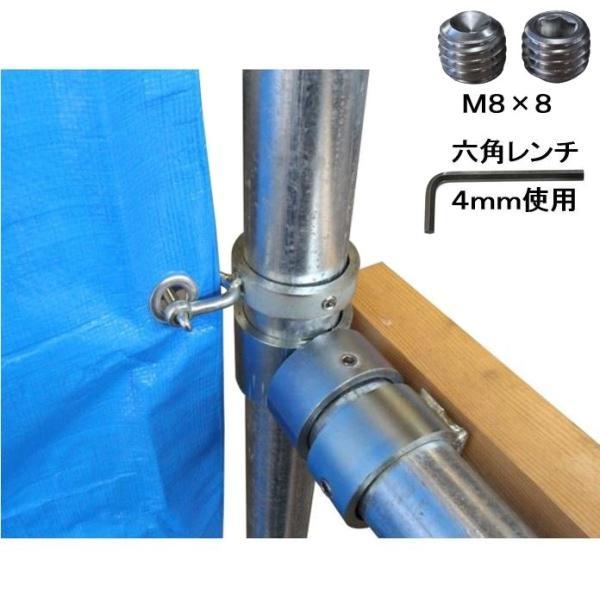 単管パイプジョイント φ48.6mm用 シートリング(固定型) 簡単にシートが張れる SJ19 shop-shinkou 03