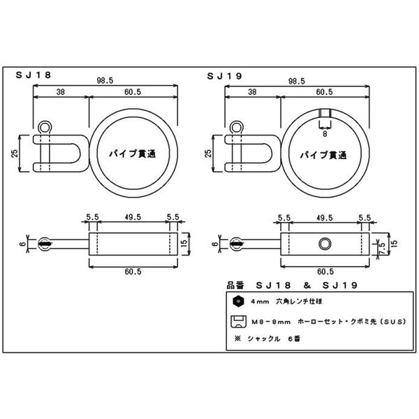 単管パイプジョイント φ48.6mm用 シートリング(固定型) 簡単にシートが張れる SJ19 shop-shinkou 04