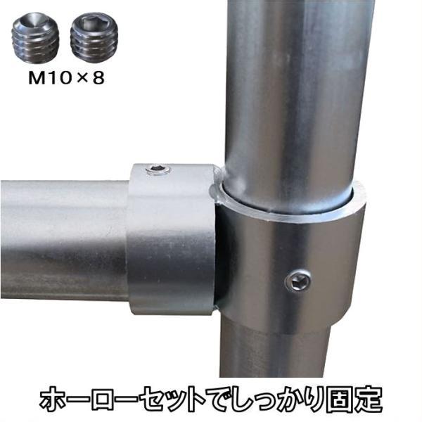 単管パイプジョイント φ48.6mm用 ホーローセットでがっちり固定 SJ1|shop-shinkou|02