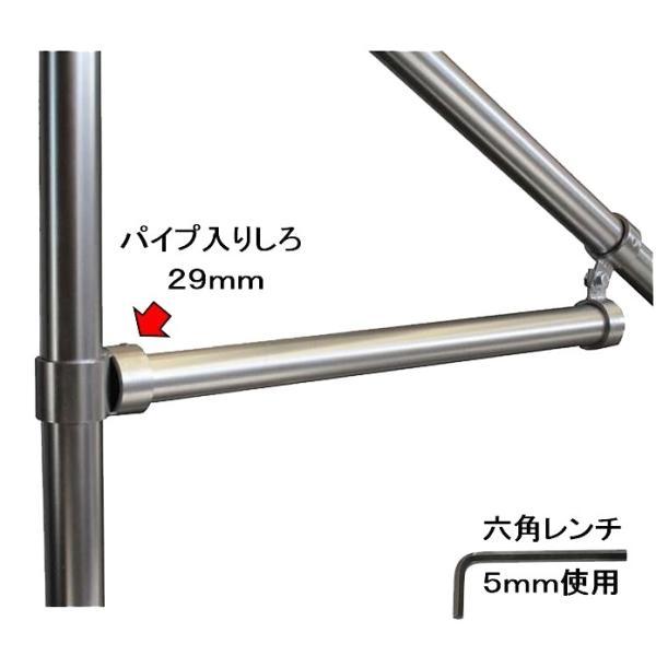 単管パイプジョイント φ48.6mm用 ホーローセットでがっちり固定 SJ1|shop-shinkou|03