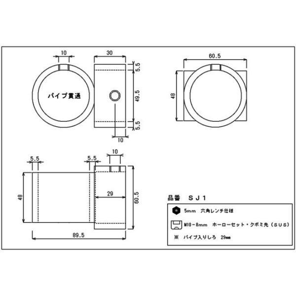 単管パイプジョイント φ48.6mm用 ホーローセットでがっちり固定 SJ1|shop-shinkou|04