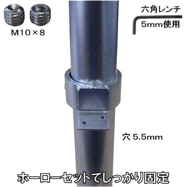 単管パイプジョイント φ48.6mm用 垂木止め用(縦型) ホーローセットでがっちり固定 SJ20|shop-shinkou|02
