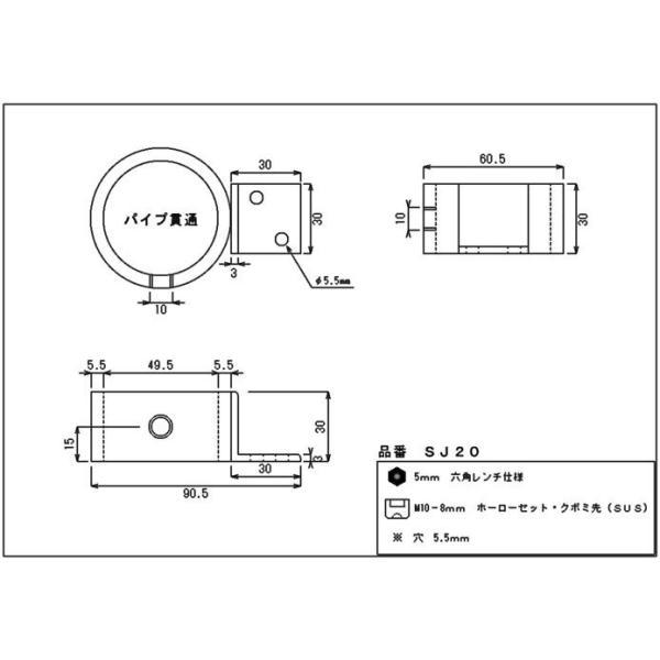 単管パイプジョイント φ48.6mm用 垂木止め用(縦型) ホーローセットでがっちり固定 SJ20|shop-shinkou|04