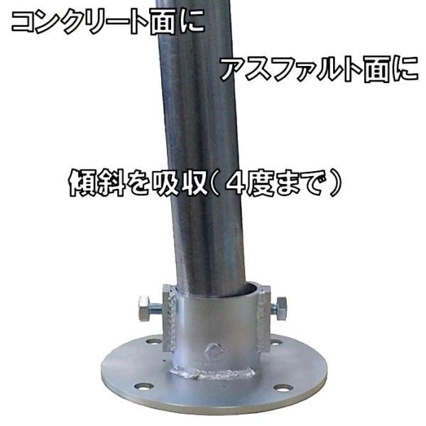 単管パイプジョイント φ48.6mm用 アンカー固定用(垂直調整型) 地面とパイプを垂直に完全固定 パイプが変形しない特殊構造 SJ23 shop-shinkou 02