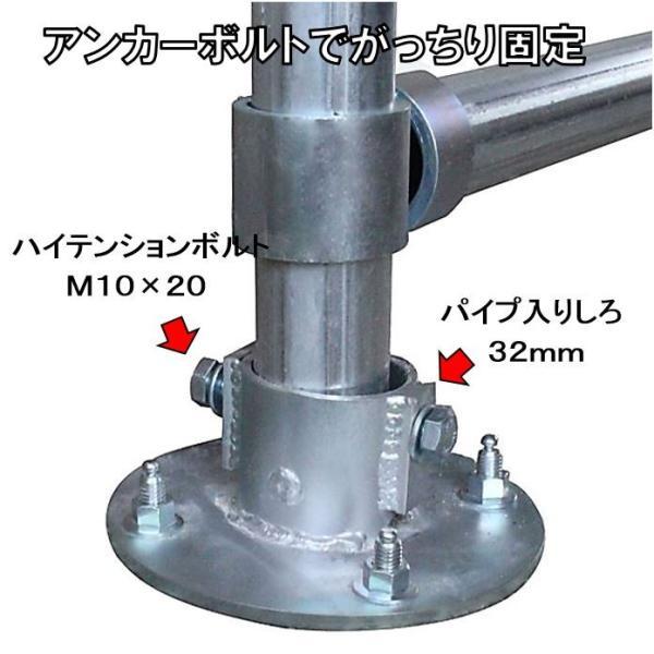単管パイプジョイント φ48.6mm用 アンカー固定用(垂直調整型) 地面とパイプを垂直に完全固定 パイプが変形しない特殊構造 SJ23 shop-shinkou 03