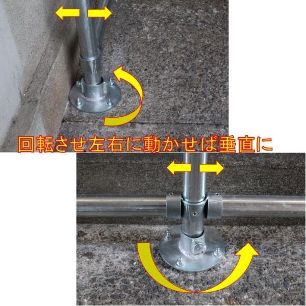 単管パイプジョイント φ48.6mm用 アンカー固定用(垂直調整型) 地面とパイプを垂直に完全固定 パイプが変形しない特殊構造 SJ23 shop-shinkou 05