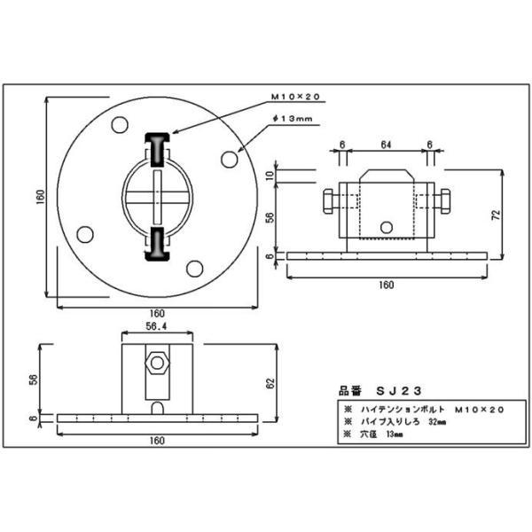 単管パイプジョイント φ48.6mm用 アンカー固定用(垂直調整型) 地面とパイプを垂直に完全固定 パイプが変形しない特殊構造 SJ23 shop-shinkou 06