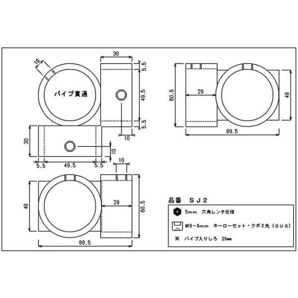 単管パイプジョイント φ48.6mm用 ホーローセットでがっちり固定 SJ2 shop-shinkou 04