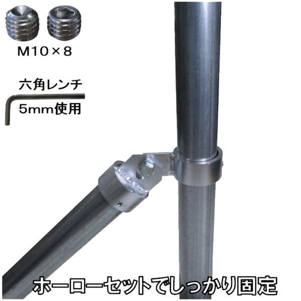 単管パイプジョイント φ48.6mm用 筋交用 ホーローセットでがっちり固定 SJ7|shop-shinkou|02