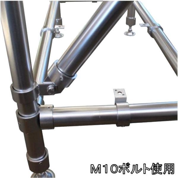 単管パイプジョイント φ48.6mm用 筋交用 ホーローセットでがっちり固定 SJ7|shop-shinkou|03