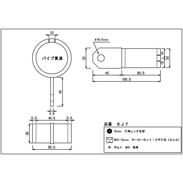 単管パイプジョイント φ48.6mm用 筋交用 ホーローセットでがっちり固定 SJ7|shop-shinkou|04