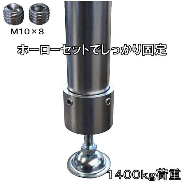 単管パイプジョイント φ48.6mm用 アジャスタータイプ(標準型) ホーローセットでがっちり固定 SJA-12|shop-shinkou|02