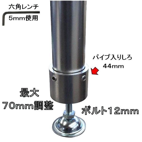 単管パイプジョイント φ48.6mm用 アジャスタータイプ(標準型) ホーローセットでがっちり固定 SJA-12|shop-shinkou|03