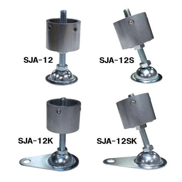 単管パイプジョイント φ48.6mm用 アジャスタータイプ(標準型) ホーローセットでがっちり固定 SJA-12|shop-shinkou|05