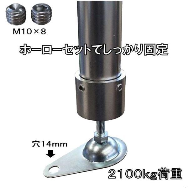 単管パイプジョイント φ48.6mm用 アジャスタータイプ(固定型) ホーローセットでがっちり固定 SJA-12K|shop-shinkou|02