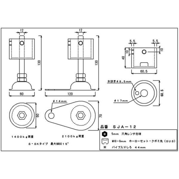 単管パイプジョイント φ48.6mm用 アジャスタータイプ(固定型) ホーローセットでがっちり固定 SJA-12K|shop-shinkou|04