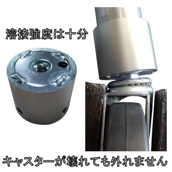 単管パイプジョイント φ46.8mm用 キャスタータイプ(自在型) ホーローセットでがっちり固定 SJK-75|shop-shinkou|04