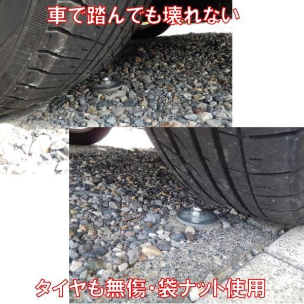 車止めポール【スカットSP・脱着式】用の車止めキャップ。車が踏んでも壊れず、袋ナット使用でタイヤも傷つかない!|shop-shinkou|03