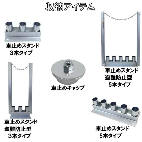 車止めポール【スカットSP・脱着式】用の車止めキャップ。車が踏んでも壊れず、袋ナット使用でタイヤも傷つかない! shop-shinkou 04