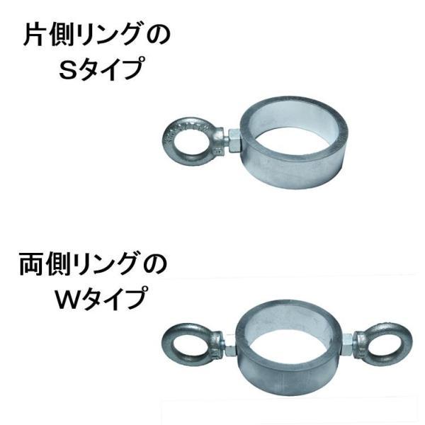 単管杭 外径48.6mm×厚さ2.4mm×長さ1.0M (送料無料) 新モデル!|shop-shinkou|04