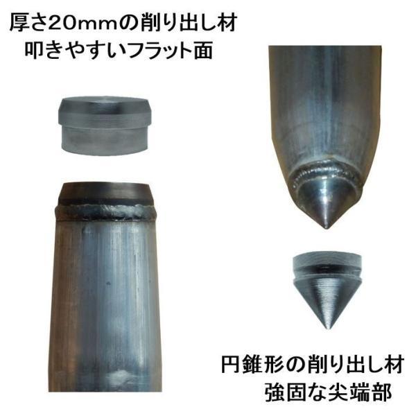 単管杭 外径48.6mm×厚さ2.4mm×長さ2.0M 5本セット (送料無料) 新モデル!|shop-shinkou|03