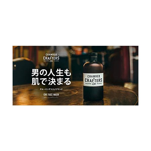 CHAMBER OF CRAFTERS スキンローション 化粧水 180mL|shop-square|05