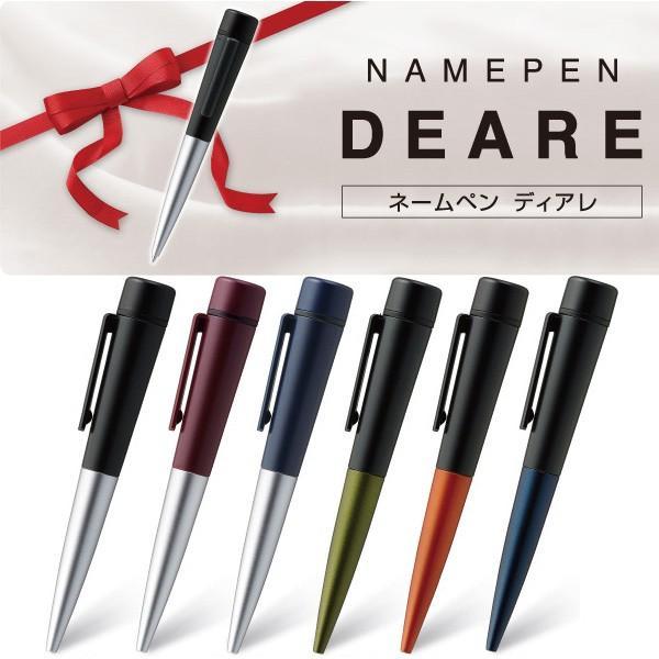 【数量限定品】シヤチハタ ネームペンディアレ NAMEPEN DEARE メールオーダー式  ネーム印付きボールペン 認印 多機能 シャチハタ