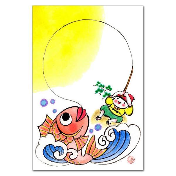 和風イラストポストカード 楽しい絵葉書 恵比寿 鯛 ポストカード