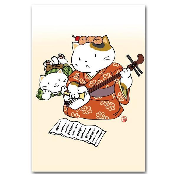 猫のイラストポストカード 三味線お稽古 おもしろ絵葉書 和道楽