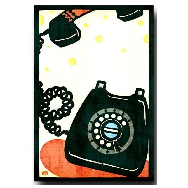 和風イラストポストカード 切り絵 なつかし黒電話 絵葉書 和道楽