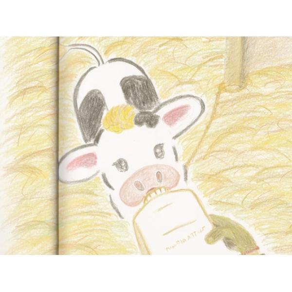 絵本「牛の天使 モージェル」著者:大桃 好子|shop-yacnet|02