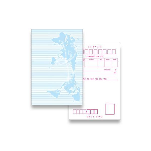 QC01 アマチュア無線用 既製品QSLカード 100枚入り 汎用QSLカード|shop-yacnet