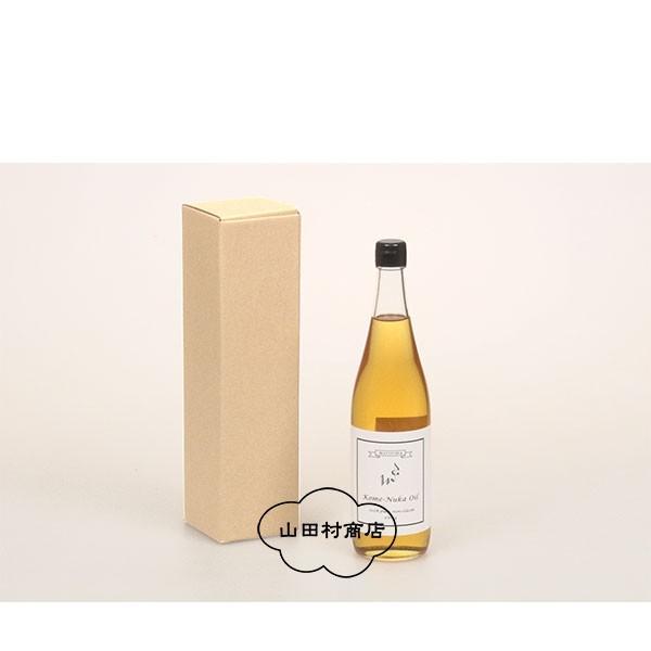 メリリマ米ぬか油660g(1本)|shop-yamadamura