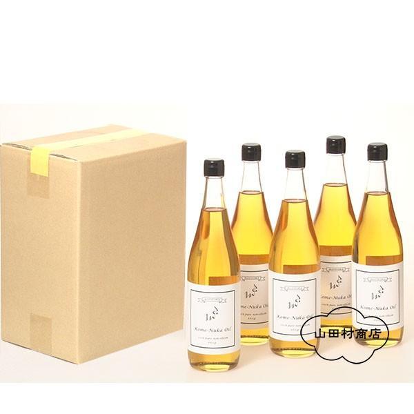 メリリマ米ぬか油660g(5本セット)|shop-yamadamura