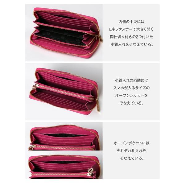 財布 レディース 長財布 Provence Dream 人気 本革 ランドファスナー ジップアラウンド 大容量 おしゃれ かわいい PD31 カラー マゼンタ|shop-ybj|07