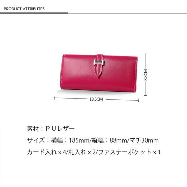 財布 長財布  99円で超特価 決算セール レディース  財布  ブランド 安い カードケース ウォレット サイフ 可愛い  1510DM shop-ybj 15