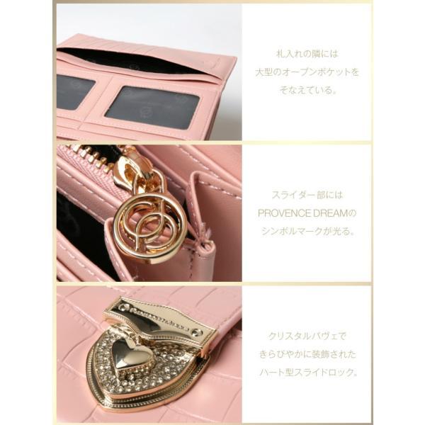 長財布 財布 本革 レディース 2つ折り 長財布 レザー クロコダイル 柄の型押し レザー PD56ギフト対応|shop-ybj|15