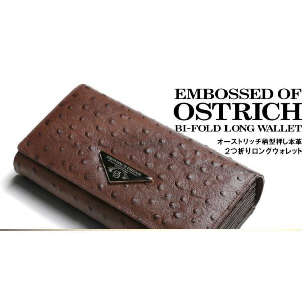 財布 レディース 長財布 Provence Dream 大容量 ポシェット クラッチバッグ 折り財布  オーストリッチ アコーディオン PD51|shop-ybj|03